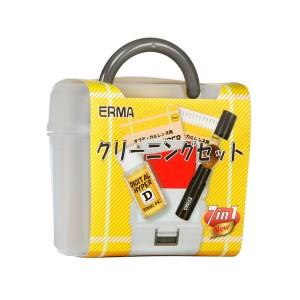爱尔玛(ERMA)全效7合1清洁套装